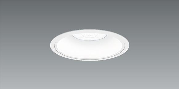 ERD6557W [ ERD6557W ]【遠藤照明】COBベースDL白コーン 4000タイプ 5000K 広角電源ユニット別売【返品種別B】