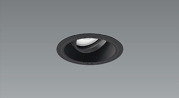 ERD6737B [ ERD6737B ]【遠藤照明】COBユニバDL黒コーン 600タイプ 3500K 広角電源ユニット別売【返品種別B】