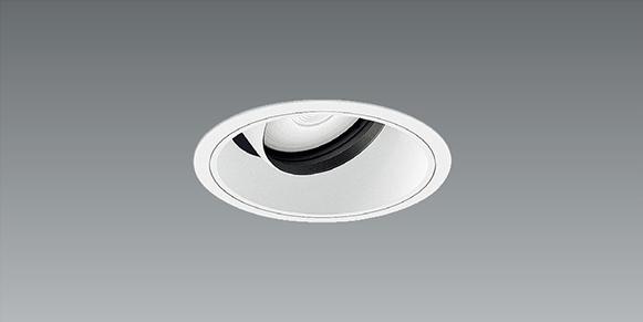 ERD6655W [ ERD6655W ]【遠藤照明】COBユニバDL白コーン 3000タイプ 4200K 中角電源ユニット別売【返品種別B】