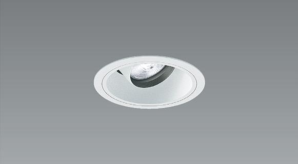 ERD6733W [ ERD6733W ]【遠藤照明】COBユニバDL白コーン 600タイプ 2700K 中角電源ユニット別売【返品種別B】
