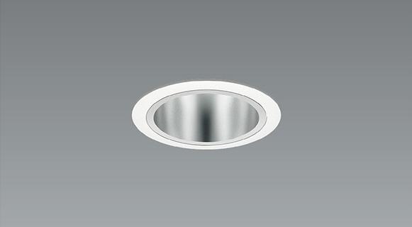 ERD7759W [ ERD7759W ]【遠藤照明】ユニバーサルDL 鏡面コーン C200 2700 狭角電源ユニット別売【返品種別B】