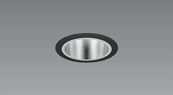 ERD7010B [ ERD7010B ]【遠藤照明】ユニバーサルDL 鏡面コーン C200 2800 狭角電源ユニット別売【返品種別B】