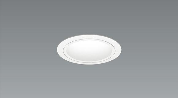 ERD7041W [ ERD7041W ]【遠藤照明】ユニバーサルDL 白コーン C200 3000 広角電源ユニット別売【返品種別B】