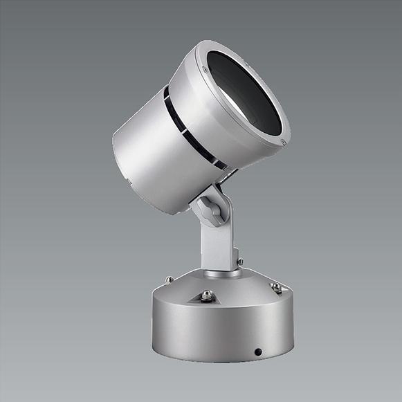 ERS6074S 【遠藤照明】Rs アウトドアスポット/R4000タイプ/3000K【返品種別B】