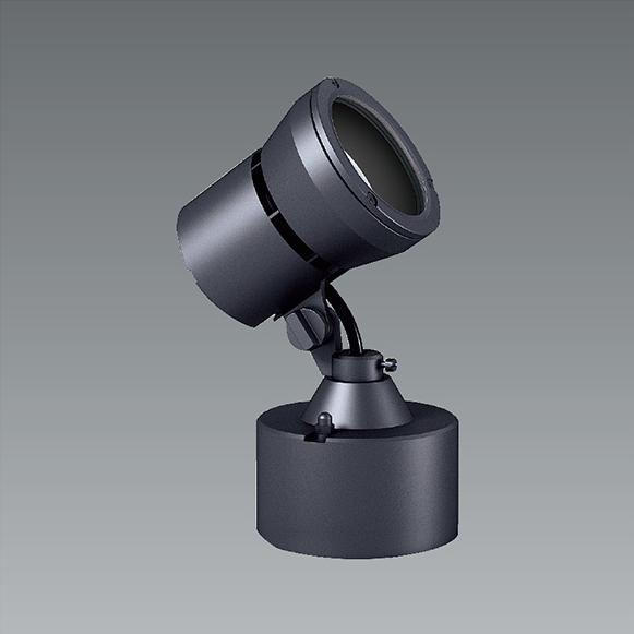 ERS6098H 【遠藤照明】Rs アウトドアスポット/R1600タイプ/3000K【返品種別B】