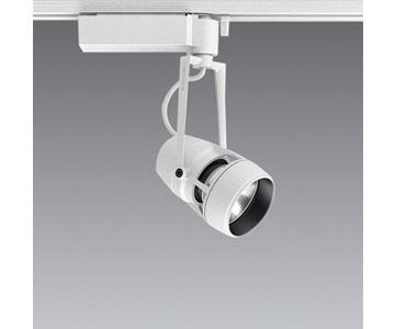 ERS5615W【遠藤照明】LEDスポットライト 温白色 D60 広角配光位相調光 LEDZ DUAL-S【返品種別B】