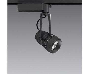 ERS5617B【遠藤照明】LEDスポットライト Hi-CRIナチュラル D60広角配光 位相調光 LEDZ DUAL-S【返品種別B】