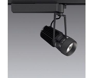 ERS5441B【遠藤照明】LEDスポットライト ナチュラルホワイトD240 狭角配光 非調光 LEDZ DUAL-S【返品種別B】
