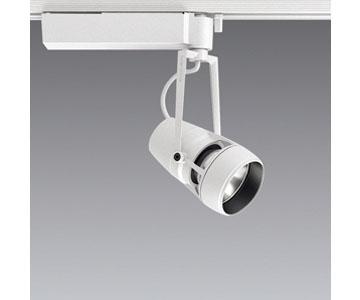 ERS5463W【遠藤照明】LEDスポットライト Hi-CRIナチュラル D140中角配光 非調光 LEDZ DUAL-S【返品種別B】