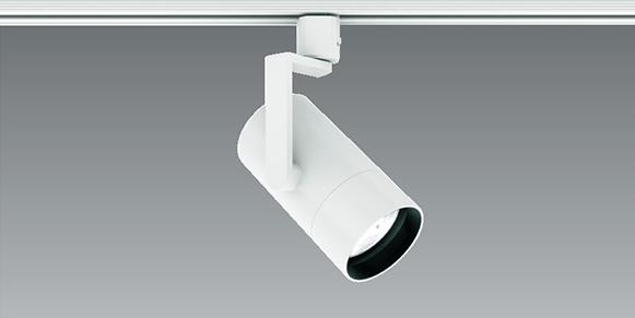 ERS5140WB【遠藤照明】LEDスポットライト Hi-CRIナチュラル2000TYPE 広角配光 調光・非調光兼用LEDZ ARCHI グレアレス ショートフード【返品種別B】