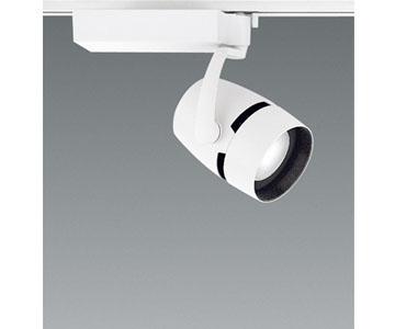 ERS4402WB【遠藤照明】LEDスポットライト 非調光 ナチュラルホワイト4000TYPE 超広角配光 非調光 LEDZ 超広角配光 ARCHI【返品種別B LEDZ】, 特注看板屋:1f663b03 --- officewill.xsrv.jp