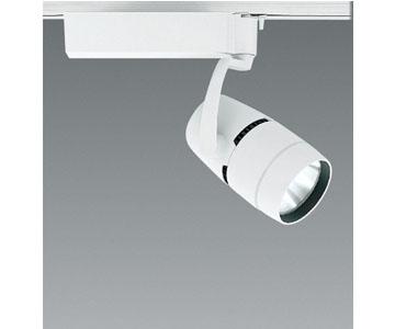 ERS5132WB【遠藤照明】LEDスポットライト アパレルホワイトe3000TYPE 狭角配光(反射板制御) 非調光LEDZ ARCHI【返品種別B】