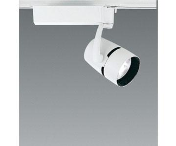 ERS4552WB【遠藤照明】LEDスポットライト ナチュラルホワイト3000TYPE 広角配光 非調光 LEDZ ARCHI【返品種別B】