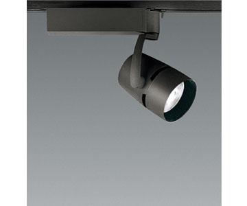 ERS4559BB【遠藤照明】LEDスポットライト アパレルホワイトe3000TYPE 広角配光 非調光 LEDZ ARCHI【返品種別B】