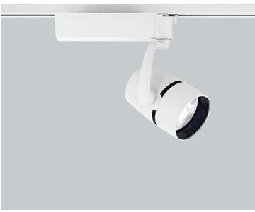 ERS4611WB【遠藤照明】LEDスポットライト 電球色 2000TYPE超広角配光 非調光 LEDZ ARCHI【返品種別B】