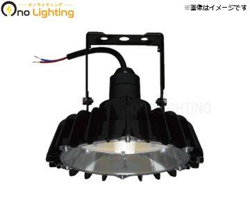 【日立】WBME11AMNC1高天井用LEDランプ アームタイプ特殊環境対応 防湿・防雨形 広角メタルハライドランプ250クラス【返品種別B】