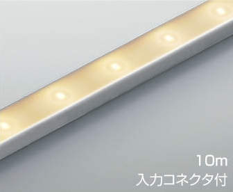 AL91828L【コイズミ照明】LED間接照明器具 電球色【返品種別B】