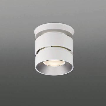 XH91155L【コイズミ照明】LEDシーリングダウンライト本体:アルミダイカスト・ファインホワイト塗装パネル:アクリル・乳白色コーン:アルミ・銀色鏡面【返品種別B】