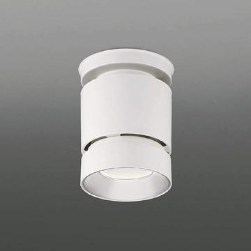 【法人限定】XH91167L【コイズミ照明】LEDシーリングダウンライト本体:アルミダイカスト・ファインホワイト塗装パネル:アクリル・乳白色コーン:アルミ・銀色鏡面【返品種別B】