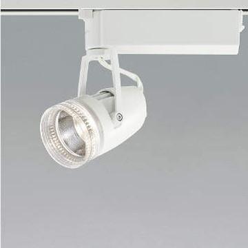 【法人限定】XS40845L【コイズミ照明】LEDスポットライト本体:アルミダイカスト・ファインホワイト塗装フード:プラスチック【返品種別B】
