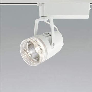 XS40855L【コイズミ照明】LEDスポットライト本体:アルミダイカスト・ファインホワイト塗装フード:プラスチック【返品種別B】