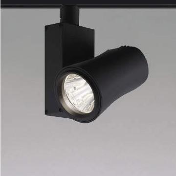 XS41498L【コイズミ照明】LEDスポットライト本体:アルミダイカスト・ブラック塗装【返品種別B】