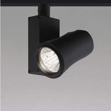 XS41499L【コイズミ照明】LEDスポットライト本体:アルミダイカスト・ブラック塗装【返品種別B】