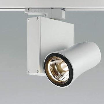 XS44009L【コイズミ照明】LEDスポットライト本体:アルミダイカスト・ホワイト塗装【返品種別B】