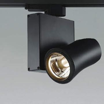 XS44017L【コイズミ照明】LEDスポットライト本体:アルミダイカスト・ブラック塗装【返品種別B】