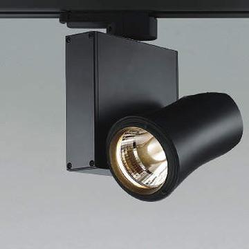 XS44018L【コイズミ照明】LEDスポットライト本体:アルミダイカスト・ブラック塗装【返品種別B】