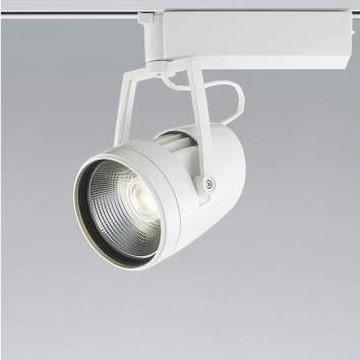 【法人限定】XS44575L【コイズミ照明】LEDスポットライト本体:アルミダイカスト・ファインホワイト塗装【返品種別B】
