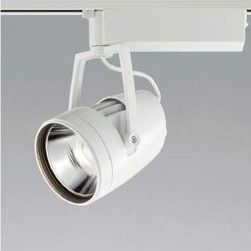 XS45931L【コイズミ照明】LEDスポットライト本体:アルミダイカスト・ファインホワイト塗装【返品種別B】