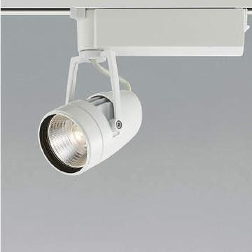 XS46053L【コイズミ照明】LEDスポットライト本体:アルミダイカスト・ファインホワイト塗装【返品種別B】