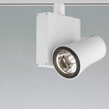 【法人限定】XS46158L【コイズミ照明】LEDスポットライト本体:アルミダイカスト・ホワイト塗装【返品種別B】