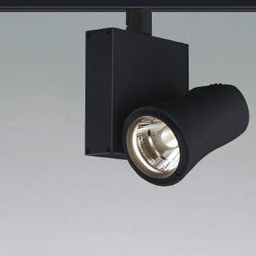 【法人限定】XS46167L【コイズミ照明】LEDスポットライト本体:アルミダイカスト・ブラック塗装【返品種別B】