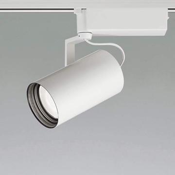 XS46356L【コイズミ照明】LEDスポットライト本体:アルミダイカスト・ファインホワイト塗装【返品種別B】