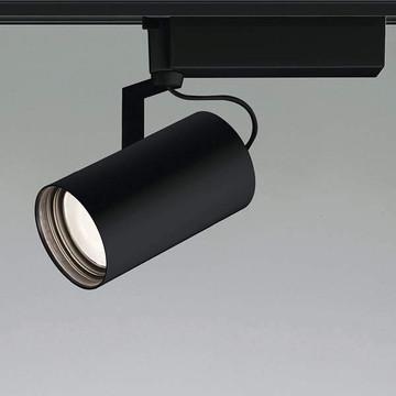 XS46359L【コイズミ照明】LEDスポットライト本体:アルミダイカスト・ブラック塗装【返品種別B】