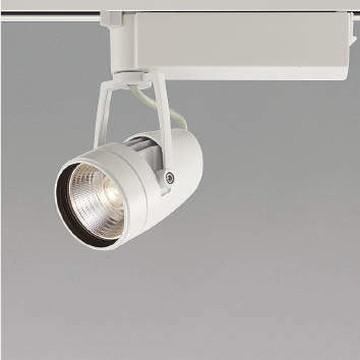 XS47790L【コイズミ照明】LEDスポットライト本体:アルミダイカスト・ファインホワイト塗装【返品種別B】