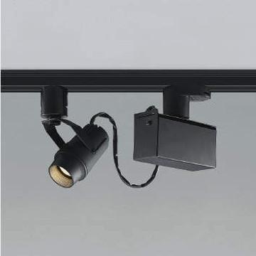 【法人限定】XS47811L【コイズミ照明】LEDスポットライト本体:アルミダイカスト・マットブラック塗装【返品種別B】