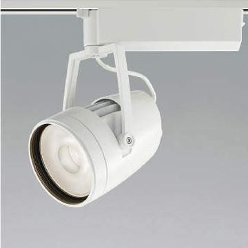 XS48201L【コイズミ照明】LEDスポットライト本体:アルミダイカスト・ファインホワイト塗装【返品種別B】