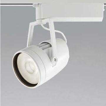 【法人限定】XS48202L【コイズミ照明】LEDスポットライト本体:アルミダイカスト・ファインホワイト塗装【返品種別B】