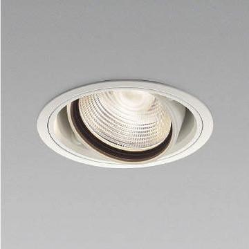 XD44548L【コイズミ照明】LEDダウンライト枠:アルミダイカスト・ファインホワイト塗装本体:アルミダイカスト・ファインホワイト塗装【返品種別B】