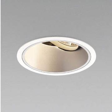 【法人限定】XD001002WL【コイズミ照明】LEDユニバーサル枠:アルミダイカスト・白色塗装コーン:アルミダイカスト・シルバー塗装【返品種別B】