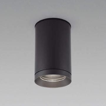【法人限定】XU48057L【コイズミ照明】LED防雨シーリングダウンライト枠:アルミダイカスト・ダークグレーメタリック塗装前面ガラス:ガラス・透明【返品種別B】