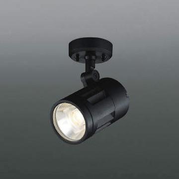 XU44225L【コイズミ照明】LED防雨型スポット本体:アルミダイカスト・黒色塗装前面ガラス:強化ガラス・透明【返品種別B】