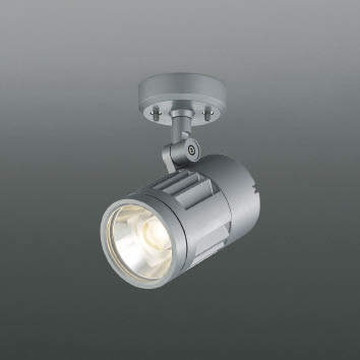 XU44232L【コイズミ照明】LED防雨型スポット本体:アルミダイカスト・シルバー塗装前面ガラス:強化ガラス・透明【返品種別B】