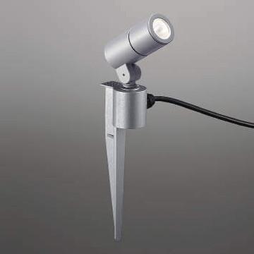 【法人限定】XU48104L【コイズミ照明】LED防雨型スポット本体:アルミダイカスト・シルバー塗装前面ガラス:強化ガラス・透明スパイク:アルミダイカスト・シルバー塗装【返品種別B】