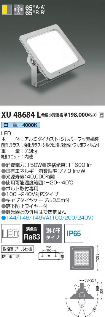 XU48684L_2