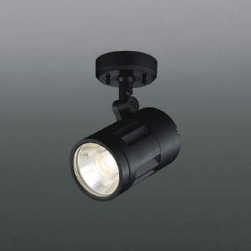 XU49095L【コイズミ照明】LED防雨型スポット本体:アルミダイカスト・黒色塗装前面ガラス:強化ガラス・透明【返品種別B】