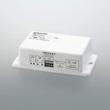【法人限定】XE45300E【コイズミ照明】ライトコントロ-ラ本体:プラスチック・白色【返品種別B】